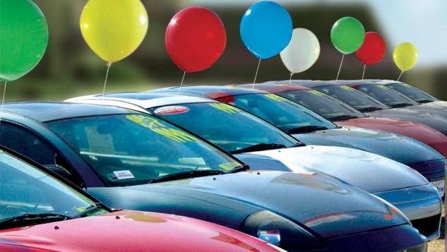 New Car Lot