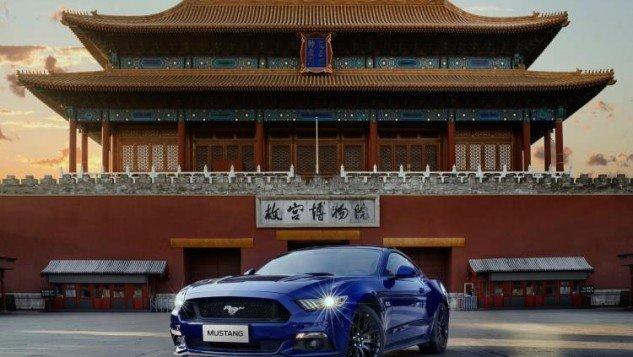 Mustang_China2